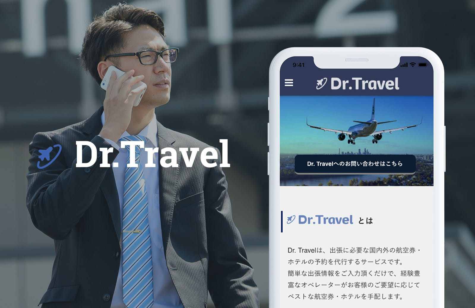 Dr.Travel