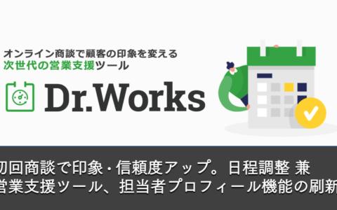 Dr.Works